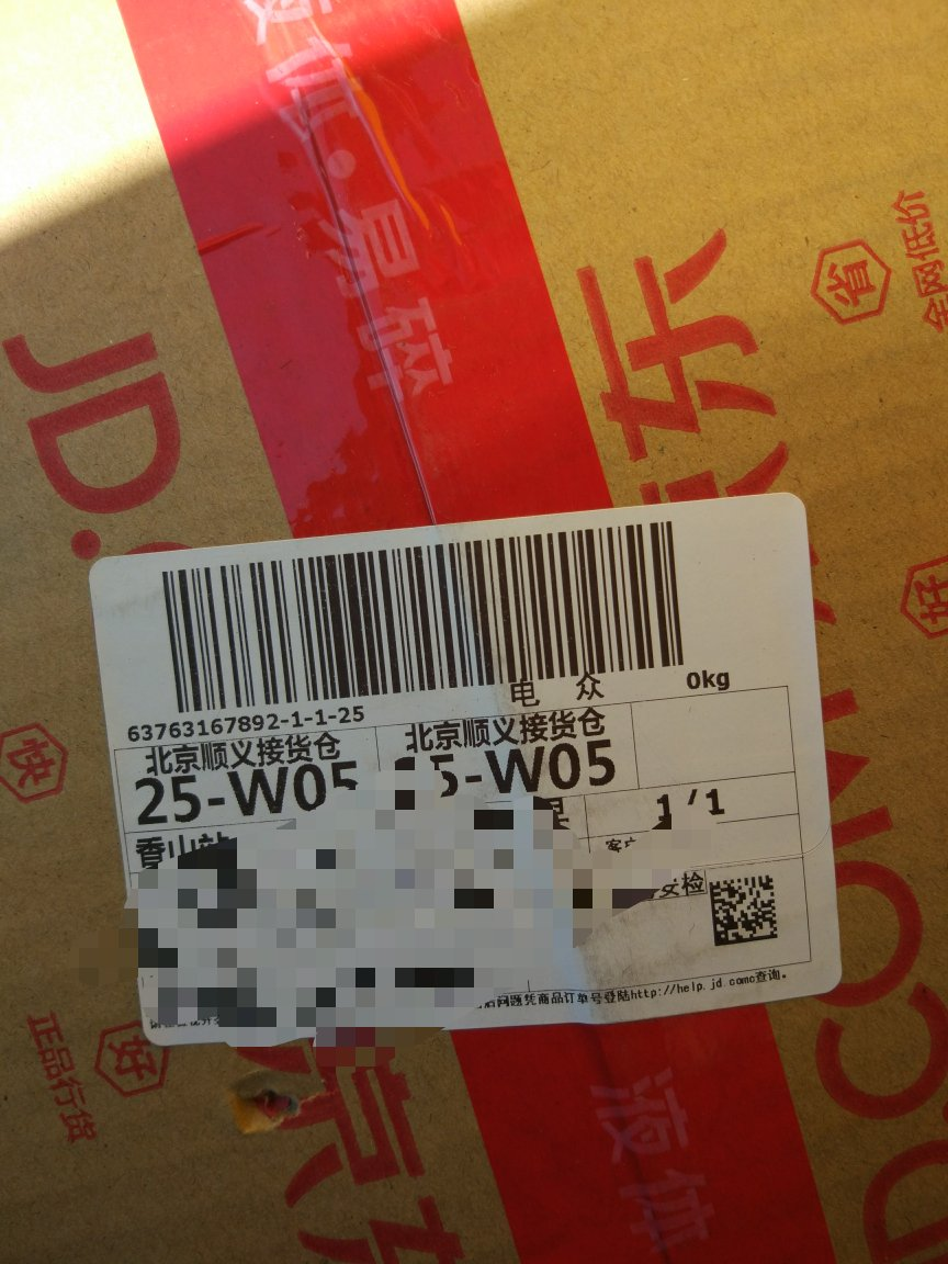 air jordan womens heels reviews 00273553 store