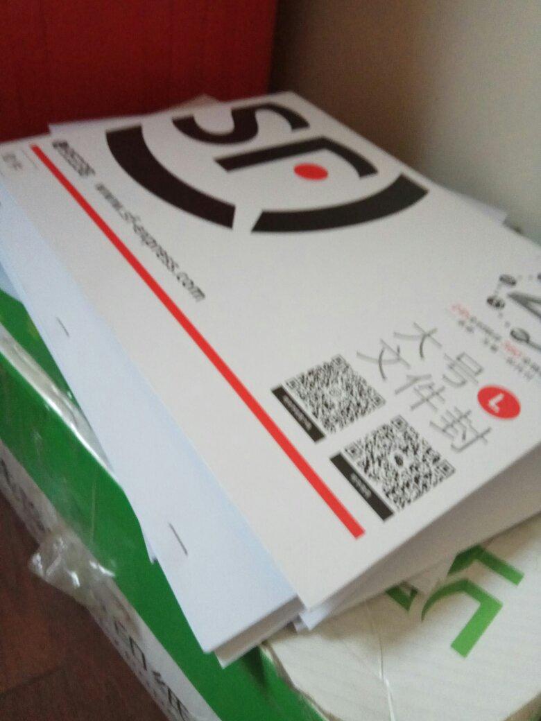 online fashion australia express shipping 00232485 store
