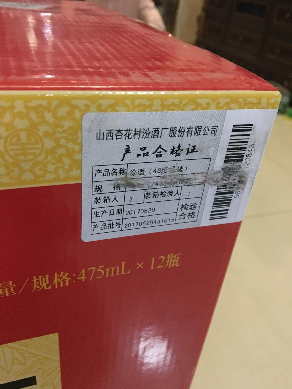 air max 95 dyn fw size 13 00913045 fake