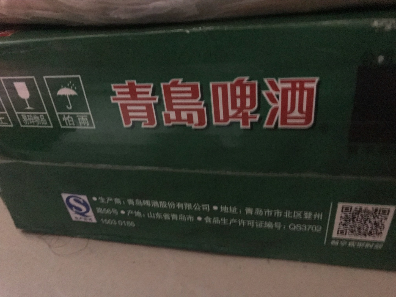 tailwind 3 womens 00943816 buy