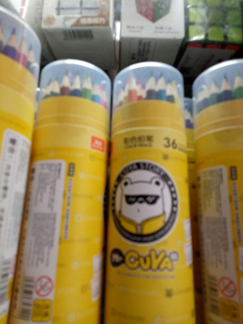 s online cheap 00273057 onsale