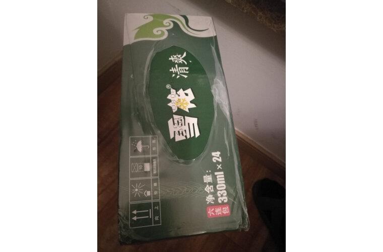 air max 90 boot 00948872 onlinestore