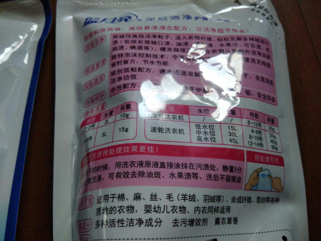 asics kayano 19 sale australia 00966724 forsale