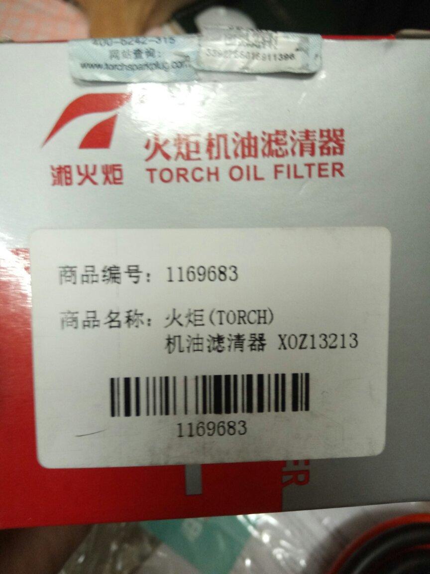 balenciaga velo 00949860 cheapest