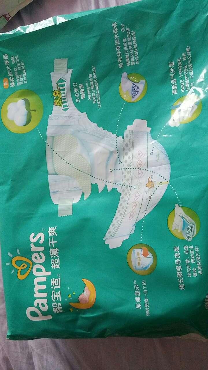 puma footwear for mens 00227816 cheapestonline