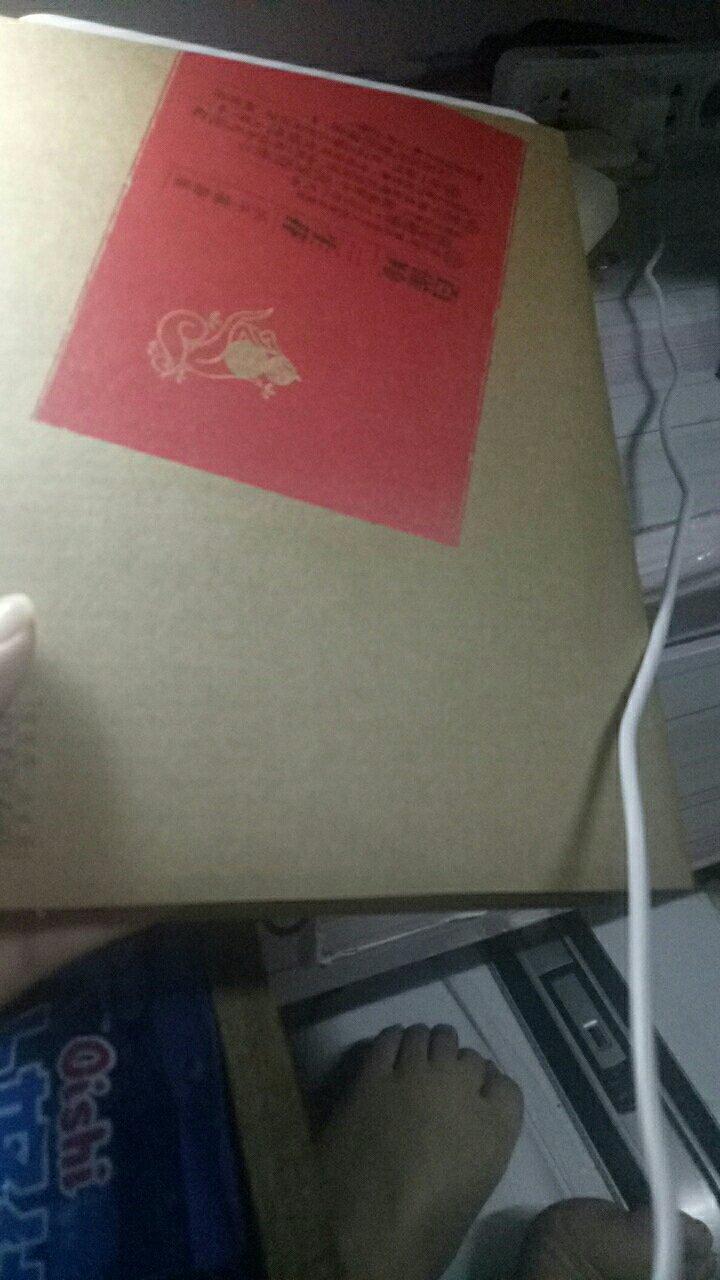shoes apparel 009102939 discountonlinestore