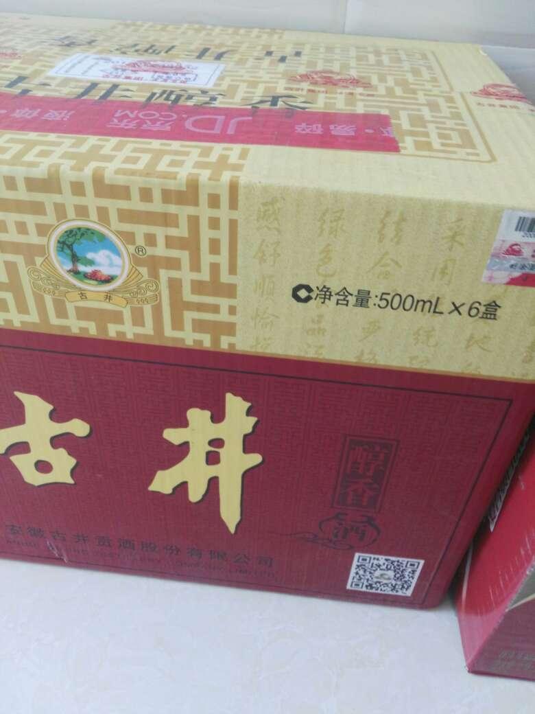jordan 13 price in uae 00967016 forsale