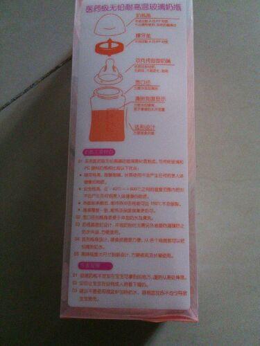 3d glasses shopping online 00296824 bags