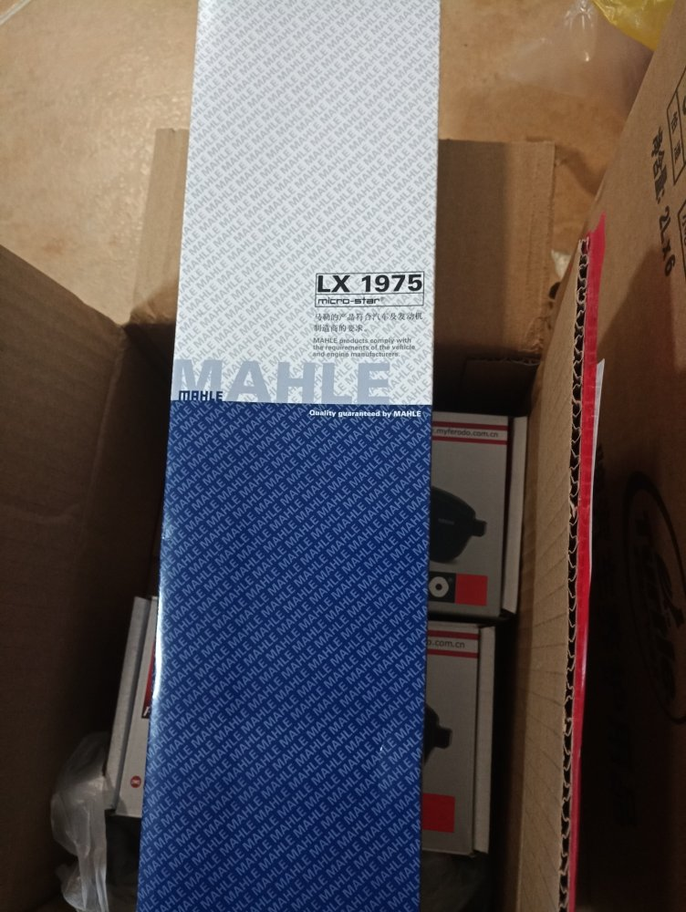 mayfly woven qs for sale 0096204 store