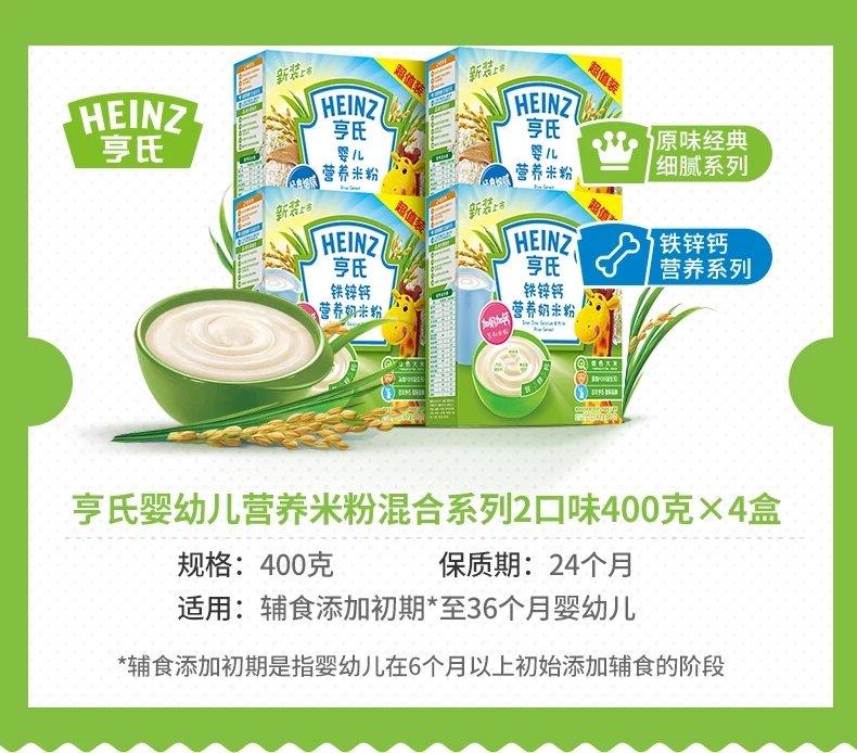 cheap air max 90 00164154 bags