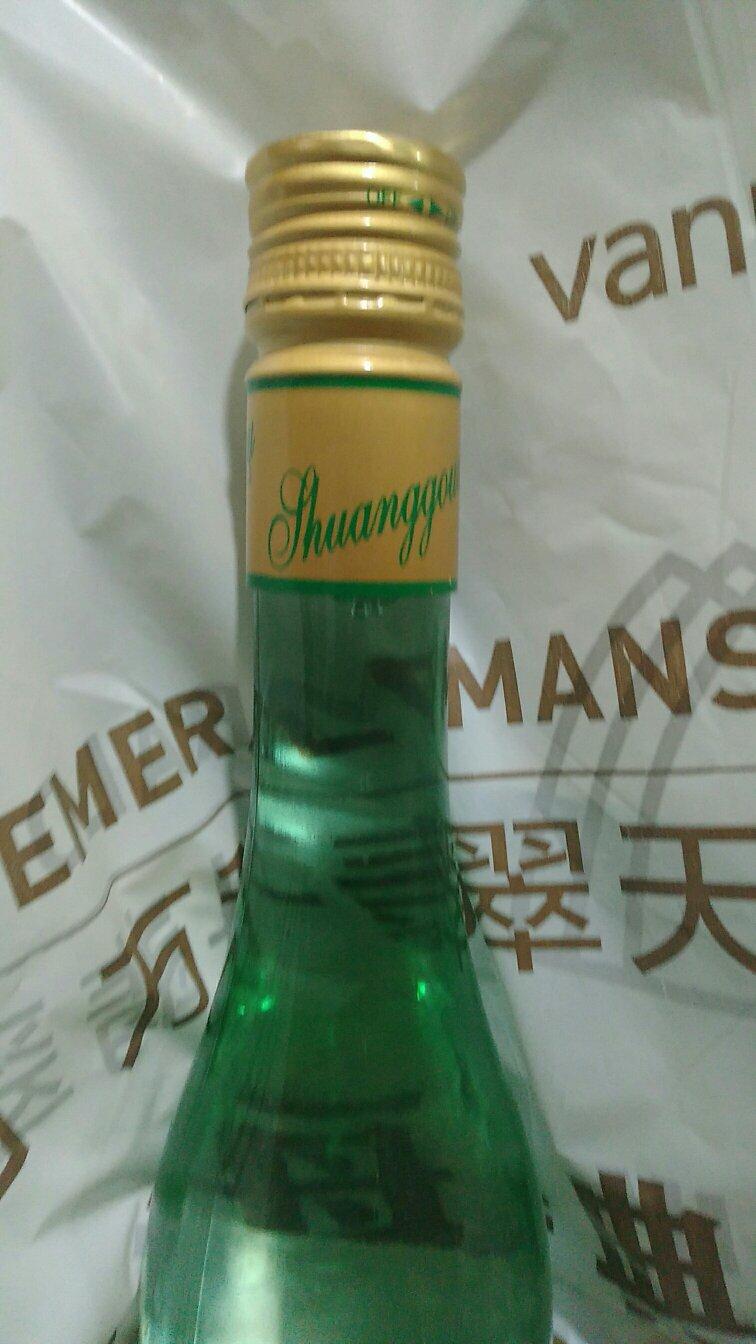 buy cheap glasses hong kong 00236299 store