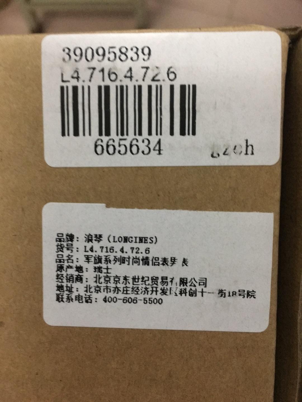 parka woolrich 00265304 wholesale