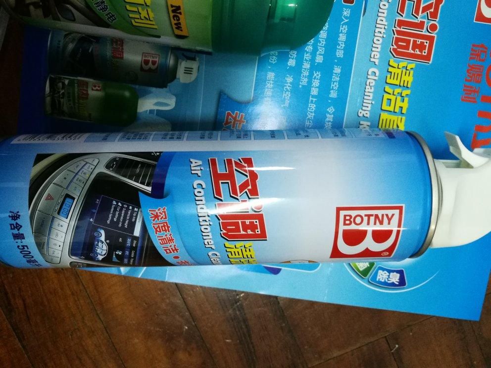store commerce ga 00219277 clearance