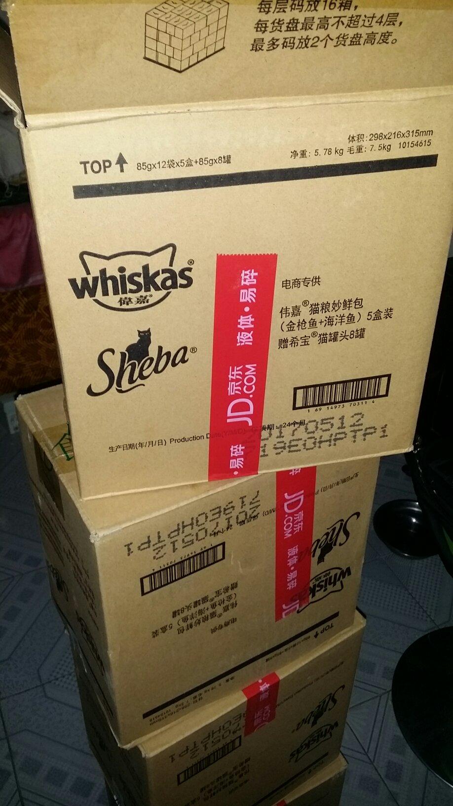 cheap nike basketball shorts china 002101252 cheapest