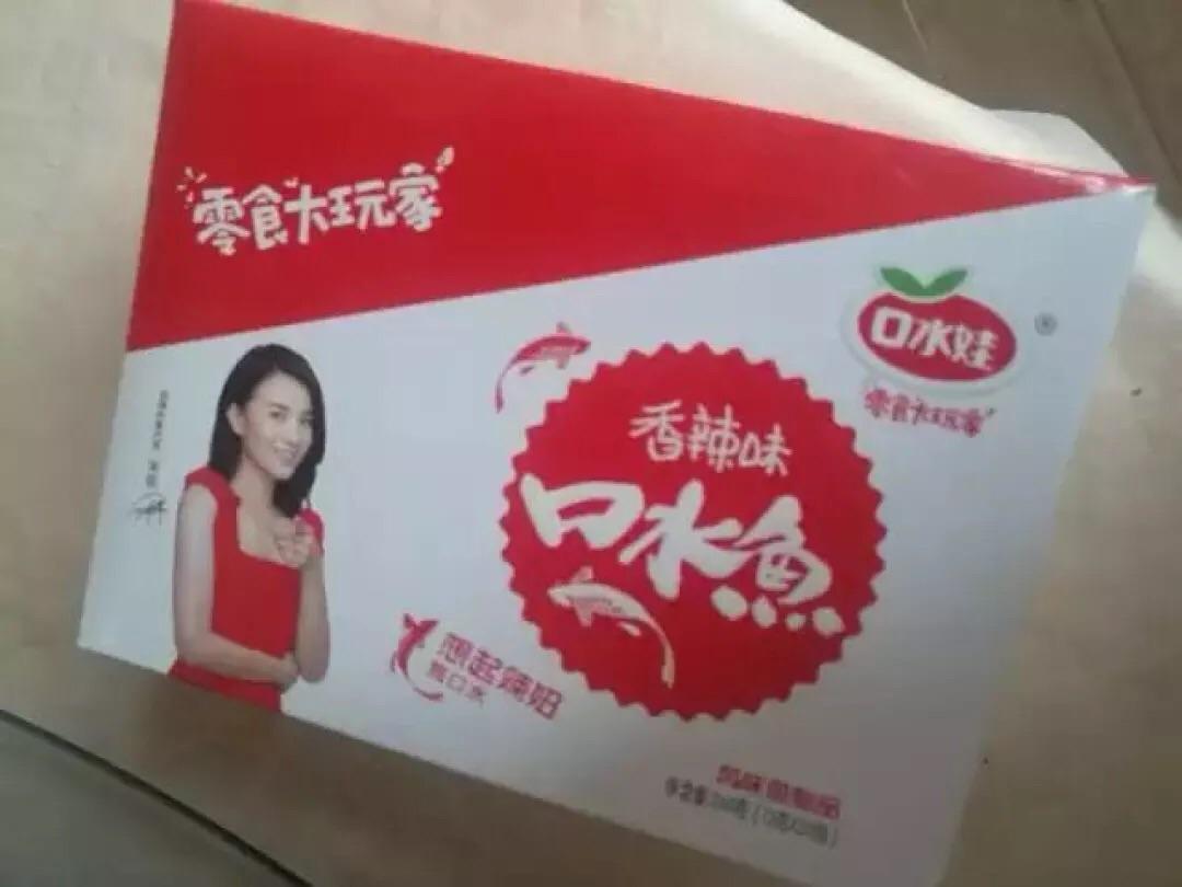 online shopping in hong kong reviews 00277343 cheap