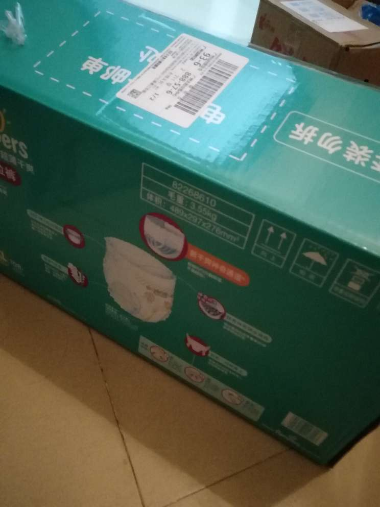 air max tavas amazon 00223704 wholesale