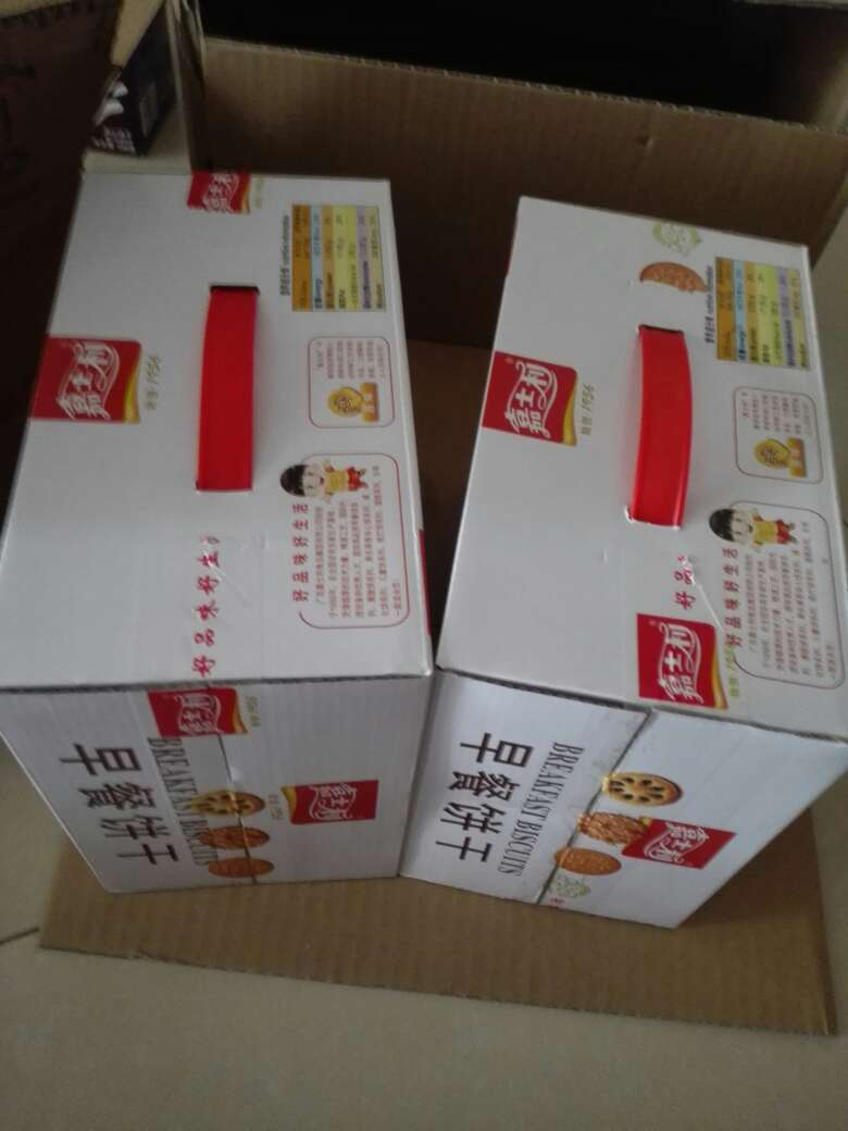 extremely cheap elite socks 0027575 sale