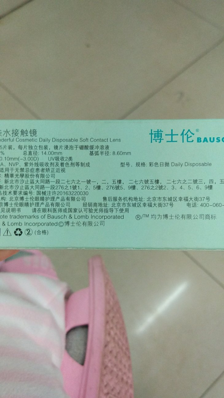 buy mens basketball shoes online 00288137 discountonlinestore