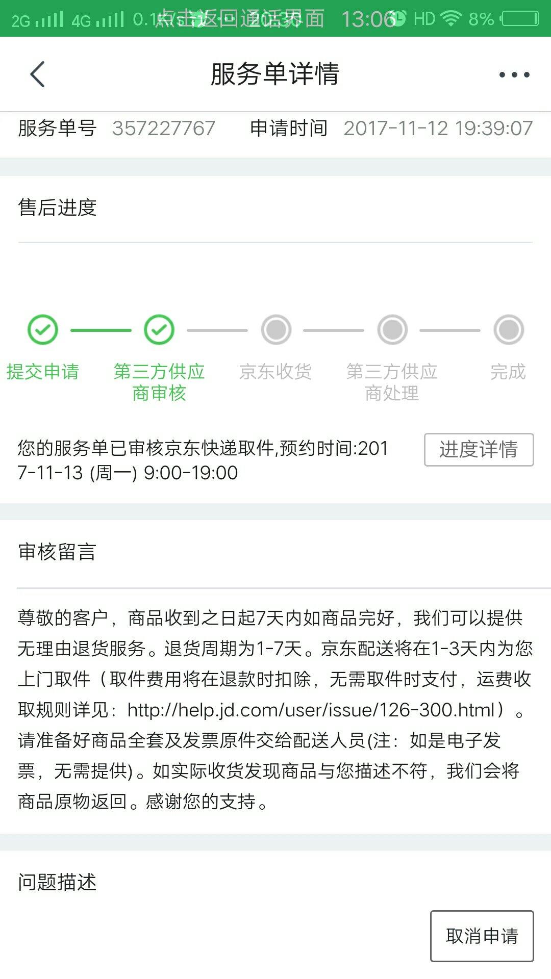 shoes shop online taiwan 00936357 sale