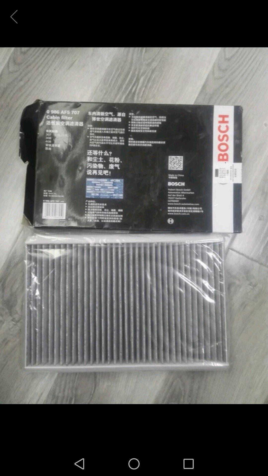 cheap balenciaga bags 009101966 onlineshop