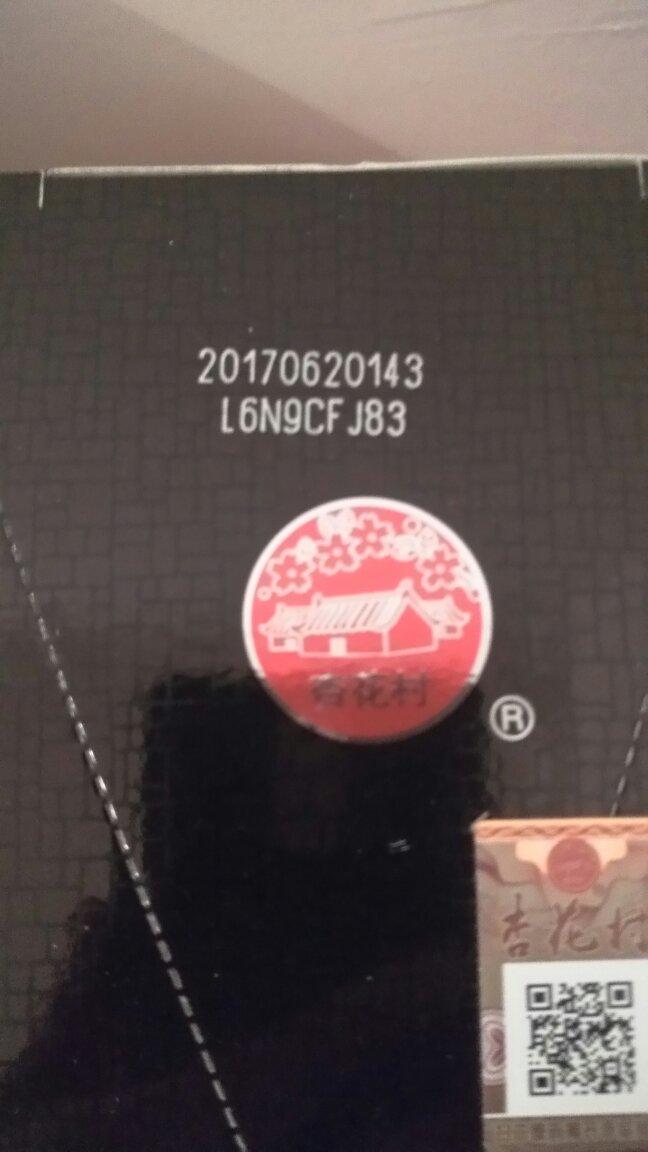 air jordan on sale uk 00910856 store