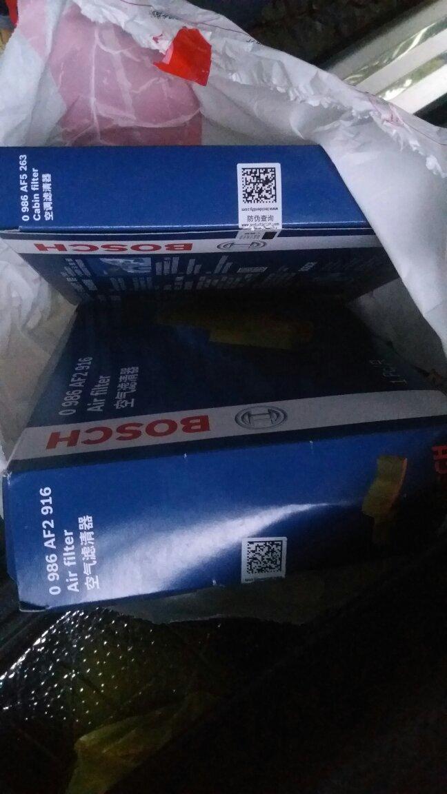 training shoes 00995754 sale
