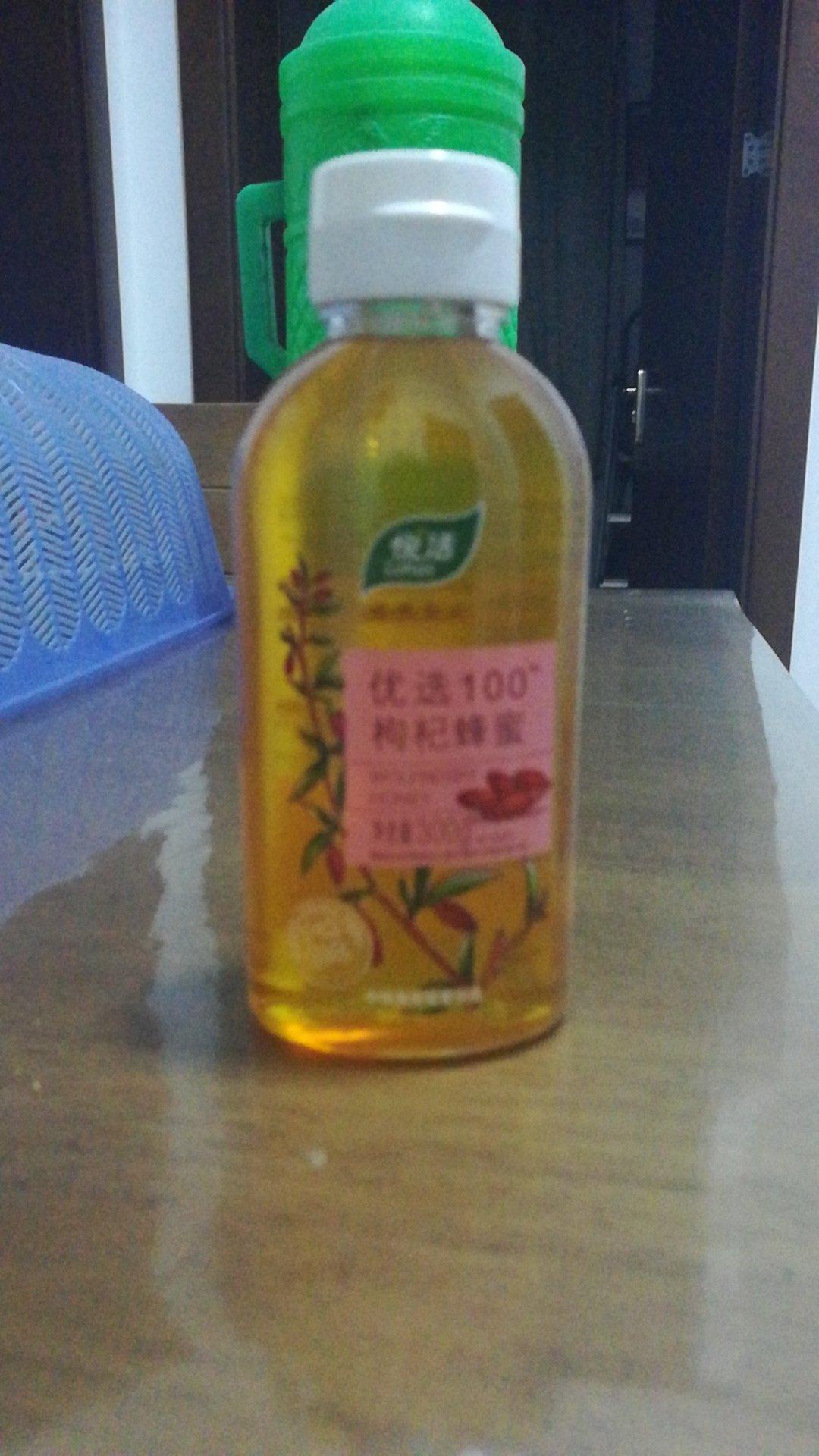 id com ukiah 00919508 cheaponsale