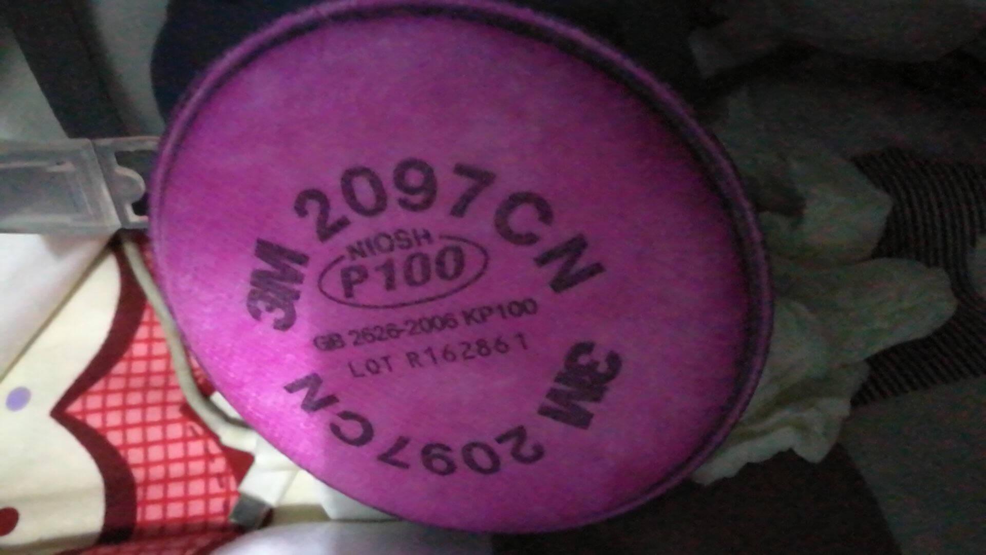 3M2091滤棉电焊烟玻璃纤维石棉打磨煤矿雾霾620065027502等面具可使用2097防尘滤棉(活性炭减除有机气味)2片(一包)