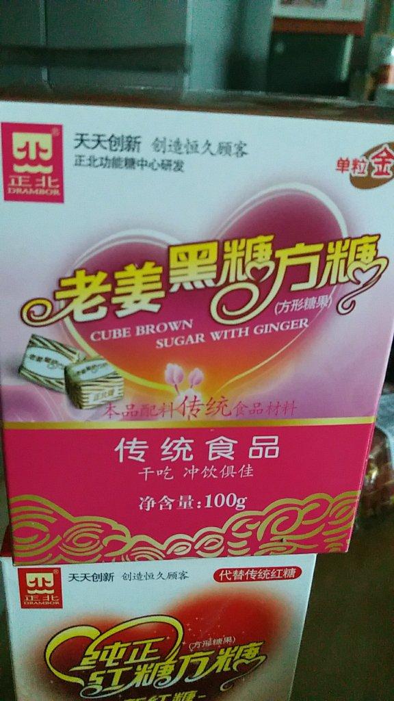 chinese slippers bulk 00923376 cheap