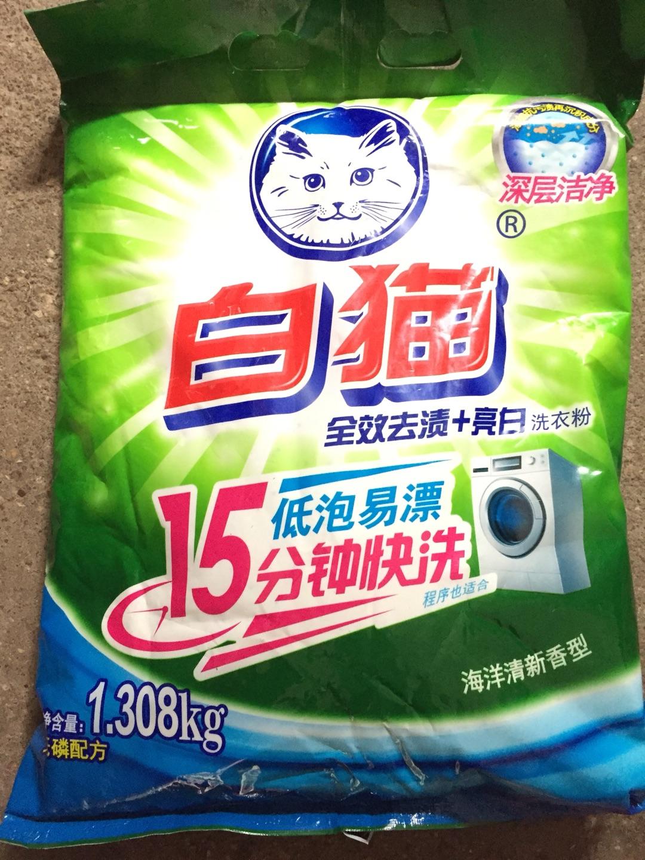air max 2013 china wholesale reviews 00251409 onsale