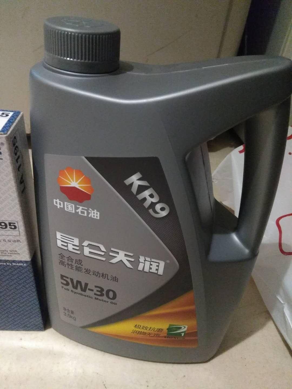 onitsuka tiger lauta black 00911329 online