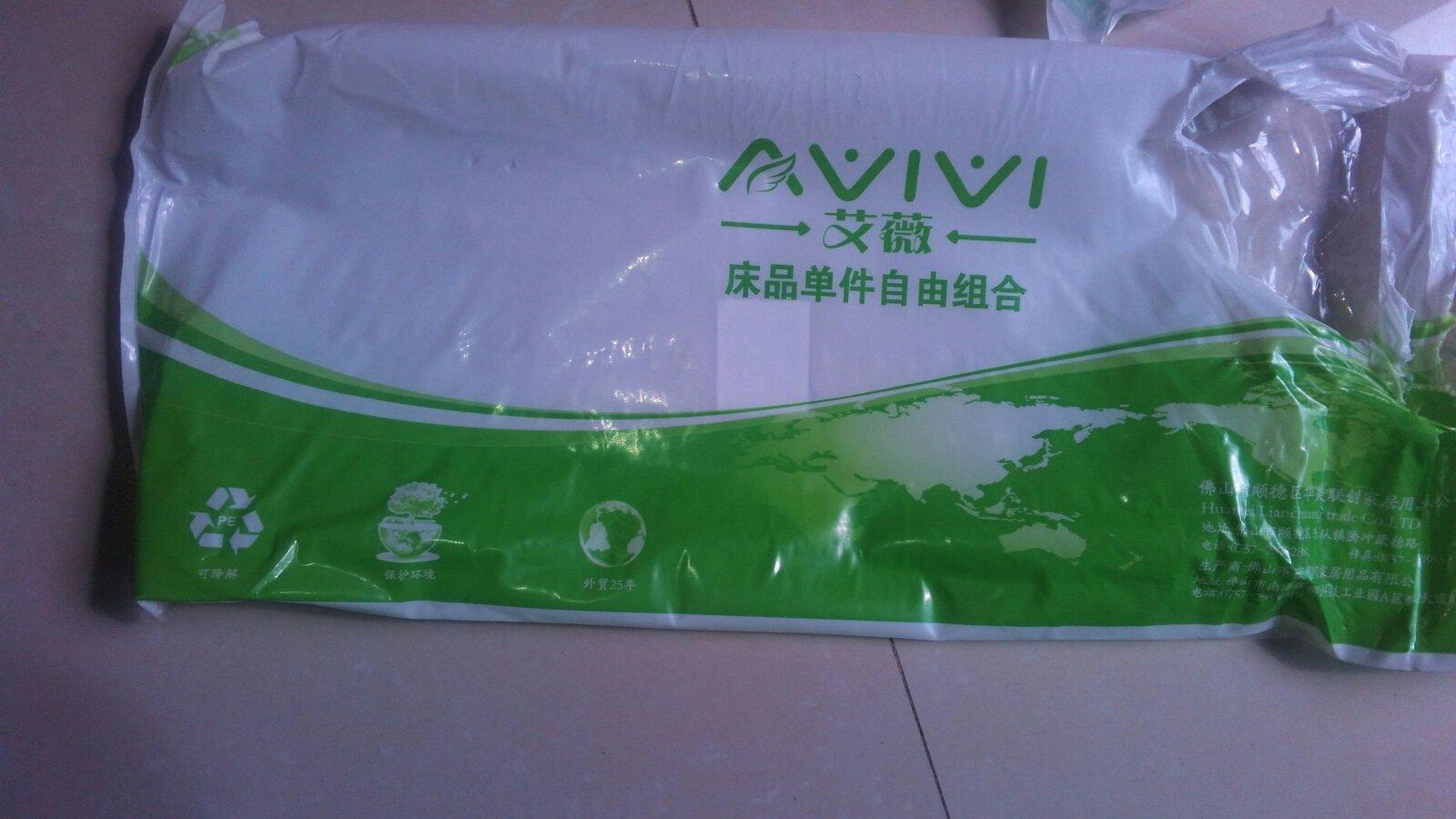 air jordan retro xiv 14 00266726 bags