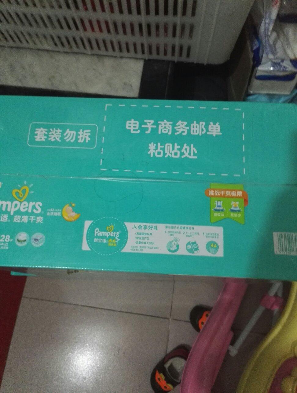 air max 1 light bone 00229303 clearance