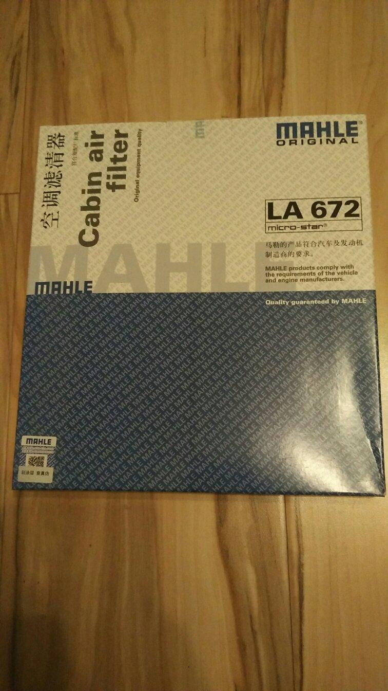 free 5.0 air max 0098501 fake