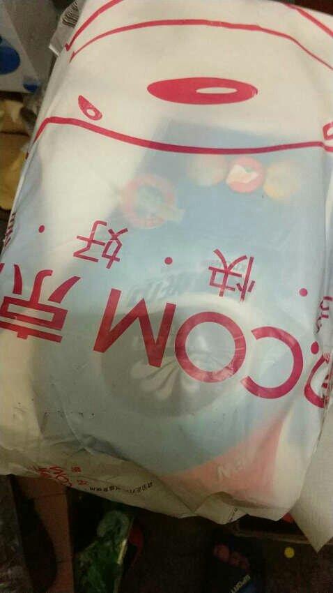 online fashion sales canada 00986480 bags