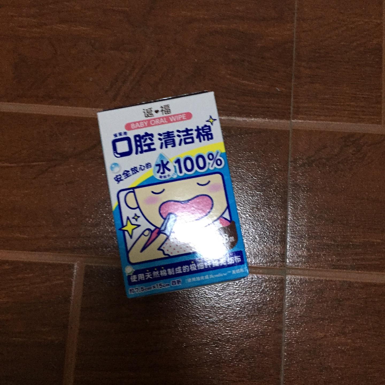 asics gt 1000 2 womens 00258410 bags