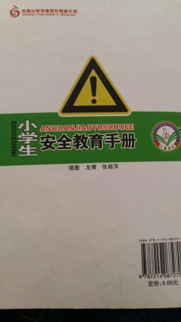 vandal low (gs) sneakers 00941929 wholesale