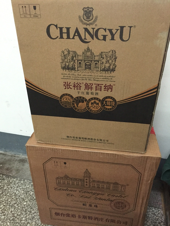 onitsuka tiger california 78 vin fashion sneaker 00228349 bags