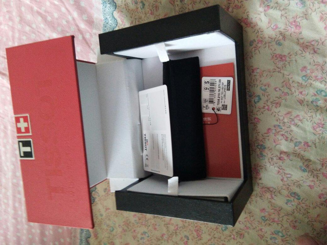 air jordan cp3 vi for sale 0022791 real