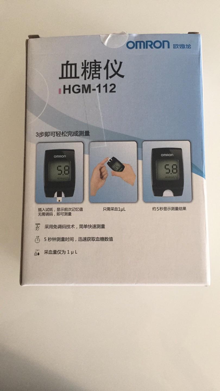 buy comfort slide 0017504 wholesale