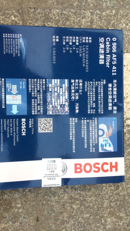 asics b2b site 009100433 outletonlineshop