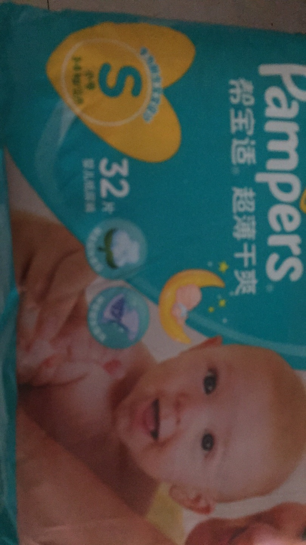 air jordan 3 retro true blue 2011 00212702 wholesale