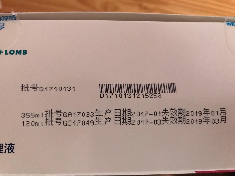 sneaker sales 00983126 real