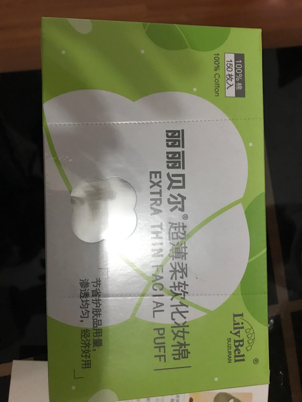 japan fashion shop 00959432 cheaponsale
