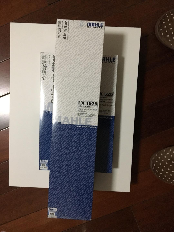 gel running socks 0092196 outlet