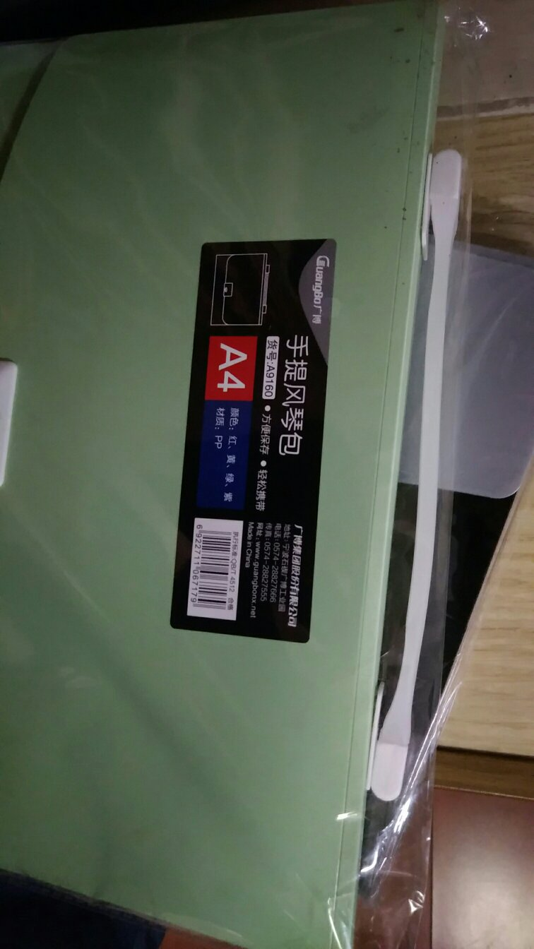 mens air max 90 grey 00930692 bags
