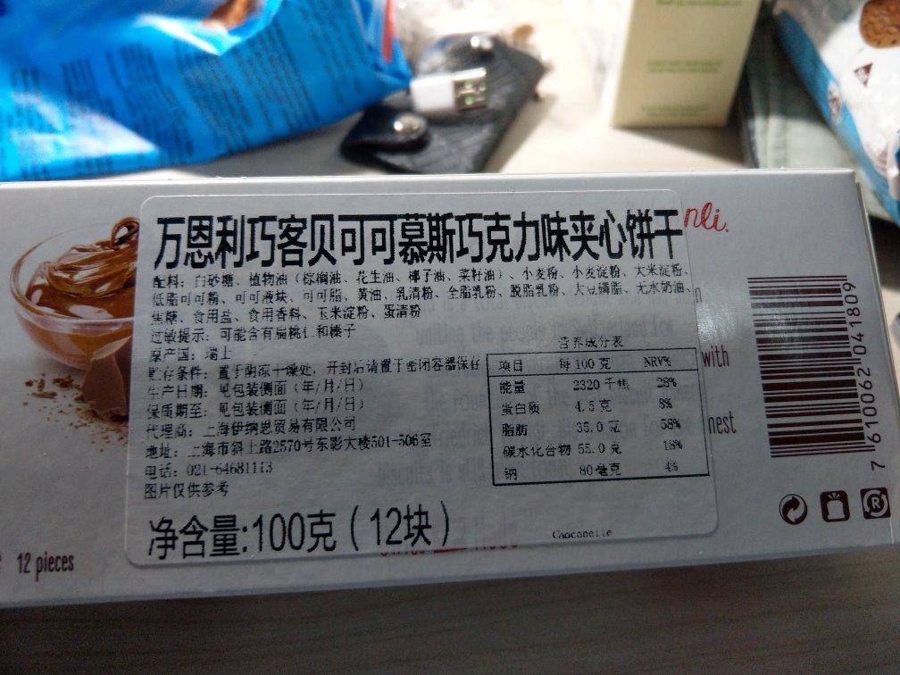 womens toiletry bag 00110730 cheap