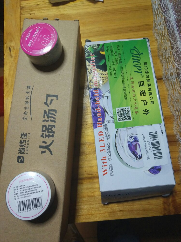 air max pink ebay 0015494 wholesale