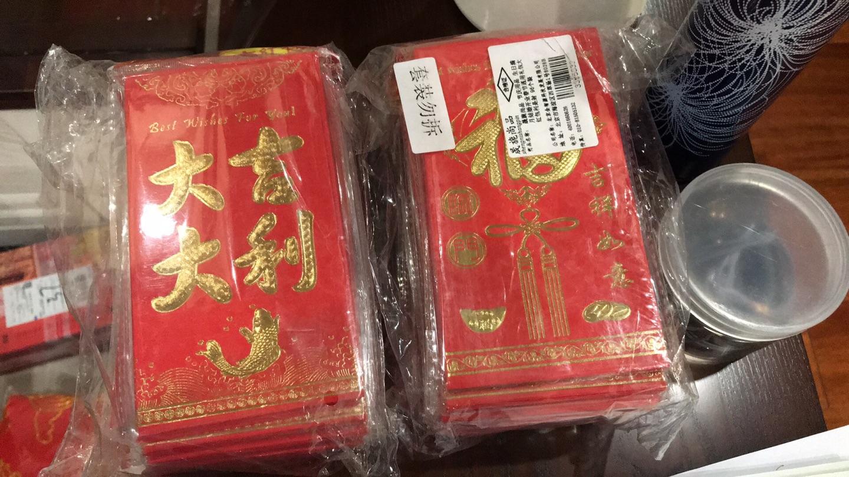 Bon, le rouge peut également être rentable. customized team jerseys airmax97 0911854 buy