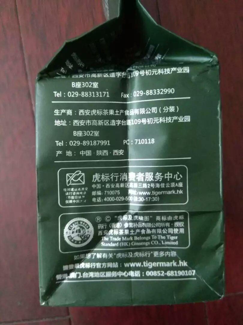 balenciaga grey bag 0028937 wholesale